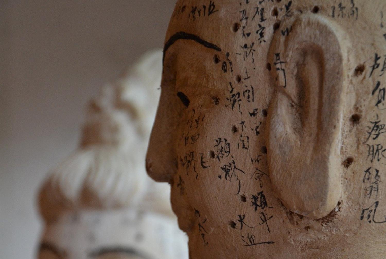 Ri Yue Soleil & Lune ⎮ Médecine traditionnelle chinoise à Savenay (Loire-Atlantique)